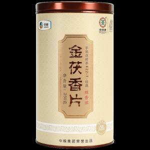 中茶金茯香片湖南安化黑茶茯砖金花手筑茯砖茶250g(偏远地区不包邮)