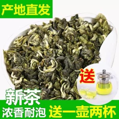 2019新茶 浓香小龙珠福建茉莉花茶叶散装花茶茶叶绿茶香碧螺250克