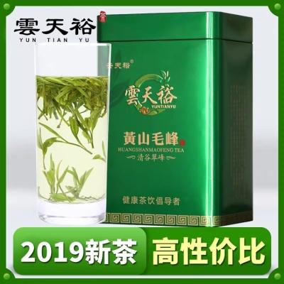 2019新茶叶 黄山毛峰清谷翠峰 安徽高山绿茶春茶散装200克