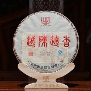 云南普洱茶七子饼茶 357克越陈越香勐海普洱熟茶2013年份