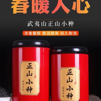 正山小种红茶武夷山桐木关茶叶蜜香型散茶罐装礼盒装