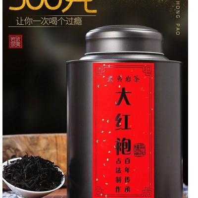 大红袍罐装500克武夷山大红袍茶叶散装乌龙茶新茶武夷岩茶肉桂