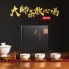 湖南安化黑茶方砖臻品茯茶1kg【岁月】大师茶  限量版金花茯砖茶