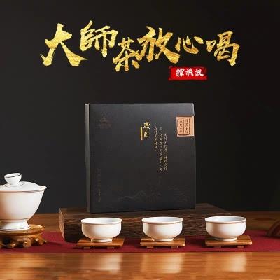 湖南安化黑茶方砖臻品茯茶1kg【岁月•历程】大师茶  限量版金花茯砖茶