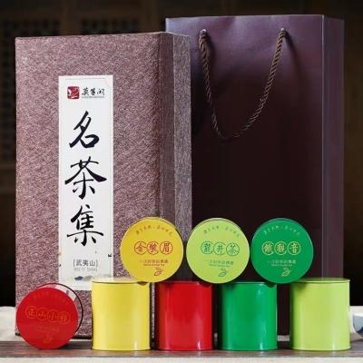金骏眉茶叶 正山小种红茶 安溪铁观音 龙井绿茶 茶叶礼盒小茶罐装