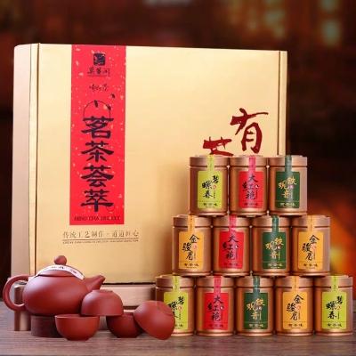 金骏眉红茶大红袍铁观音绿茶碧螺春组合装配紫砂茶具 茶叶礼盒装