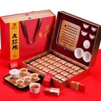 武夷山大红袍茶叶 双层配白瓷茶具、茶盘一套茶叶礼盒装 支持定制
