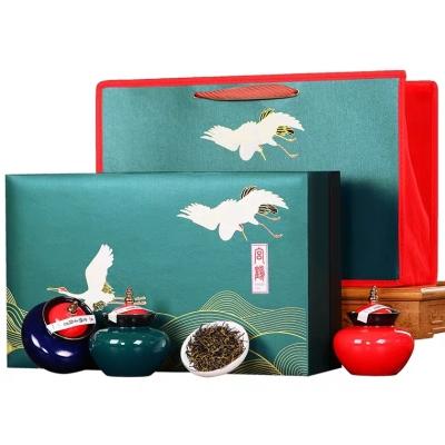 2019高端茶礼 武夷山金骏眉红茶礼盒装6瓷罐300g配礼盒