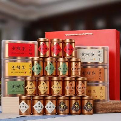 金骏眉正山小种 武夷大红袍铁观音龙井绿茶新会小青柑18罐组合装