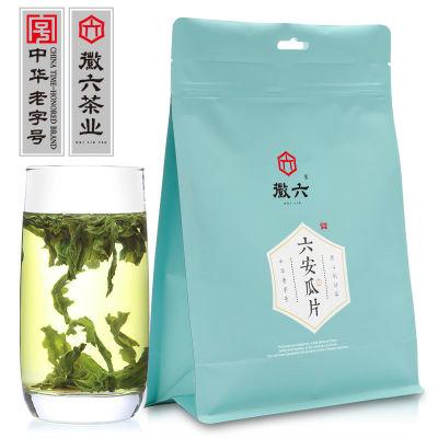 六安瓜片徽六2019新茶绿茶高山茶叶浓香袋装150g(偏远地区不包邮)