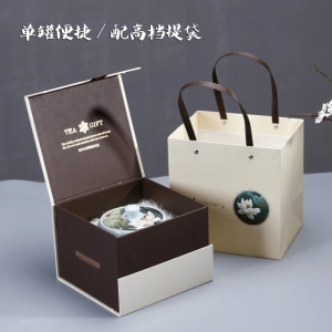 西湖龙井新茶陶瓷单罐装高档礼盒装明前绿茶散装茶叶送礼
