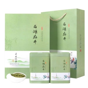 新茶 雨前西湖龙井茶礼盒 杭州特产茶叶春茶绿茶200g茶农直销