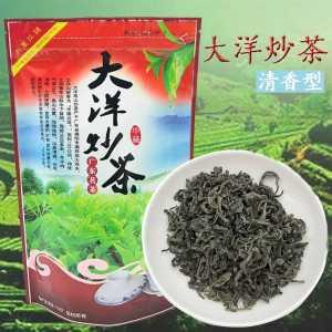 揭阳炒茶 揭西正宗大洋高山炒茶 轻火坪上潮汕功夫茶八乡炒绿绿茶