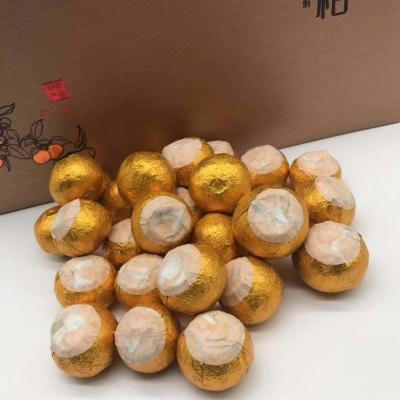 500克小青柑高品质不带包装盒