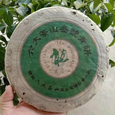 2004年六大茶山三号青饼生茶老茶