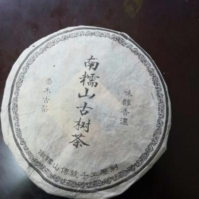 2003年南糯山古树头春茶357克生茶