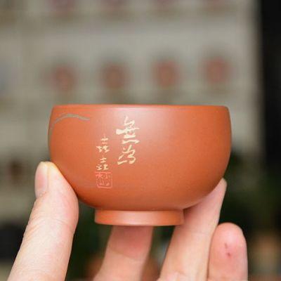 云南建水紫陶主人杯纯手工名家大师制作茶杯