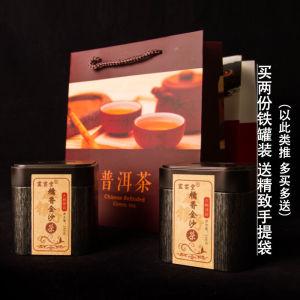 碎银子茶化石浓缩精华250g罐装布朗山糯米香熟普洱茶【偏远地区不包邮】