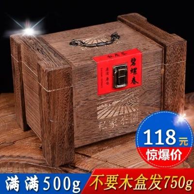 春茶日照充足绿茶浓香型碧螺春茶叶绿茶散装木盒装500g