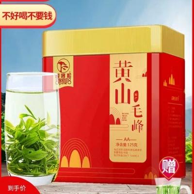 黄山毛峰茶叶绿茶2020新茶明前特级散装毛尖竹叶茶125克*2