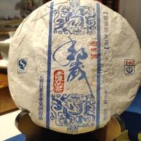 普洱生茶 2007年昌泰邦崴纯料400克