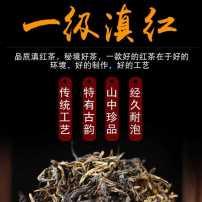 云南滇红茶 500g红茶茶叶 滇红茶浓香型云南凤庆滇红非 礼盒装