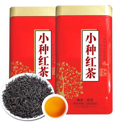 小种红茶新茶2019国宝礼茶武夷山红茶叶250g(偏远地区不包邮)