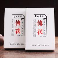 黑茶湖南安化手筑金花茯砖茶 金花黑茶 金茯茶【518克白色礼盒】