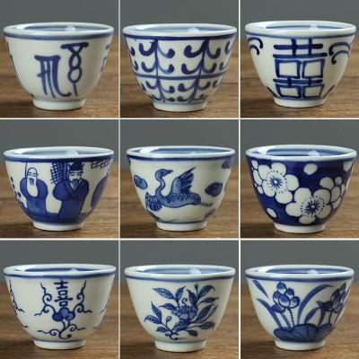 景德镇陶瓷青花仿古主人杯 单杯家用厂货瓷三缸盅品茗杯