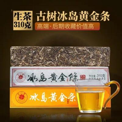 2019年早春茶云南普洱生茶冰岛古树纯料黄金条 310g茶砖藏品