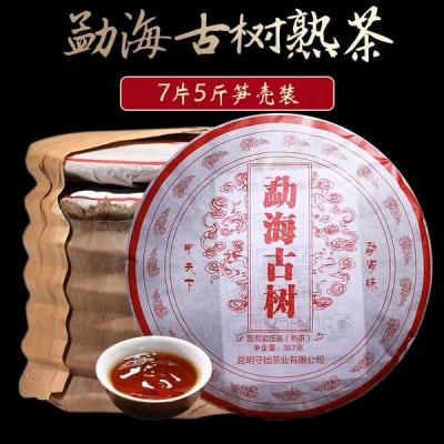 云南普洱茶熟茶饼 勐海古树七子饼茶叶357gx7片笋壳装2499克
