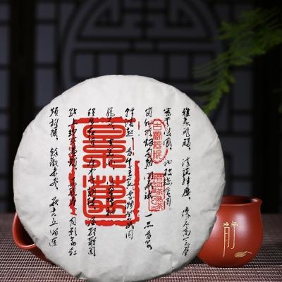 2013景迈普洱生茶饼357克