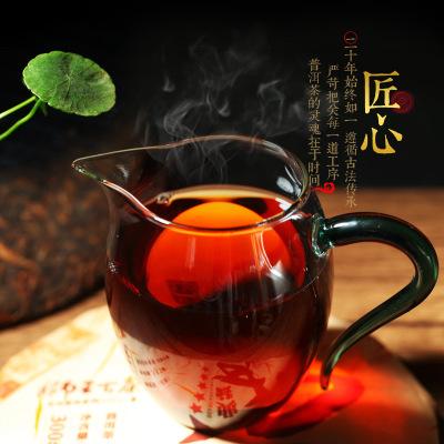 云南普洱茶熟茶 浓香糯香原味散茶 茶化石 老茶头碎银子1000克