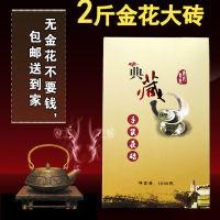 黑茶湖南安化黑茶2015年金花手筑茯砖化一级料金花茯砖