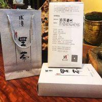 安化黑茶2012年 金花茯砖茶手筑茯茶1kg
