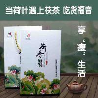 黑茶湖南安化荷香茯砖茶1000g金花荷叶茯砖茶手筑 (偏远地区不包邮)