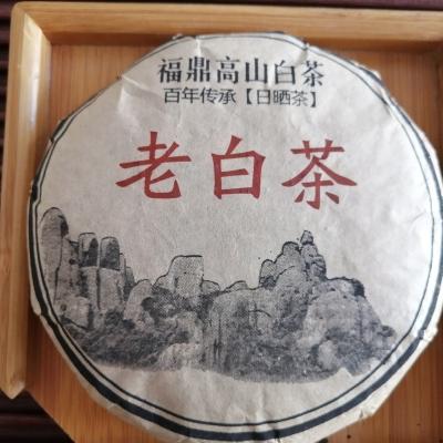 自己珍藏的2013年老白茶,糯米香味 量非常少,镇店之宝。