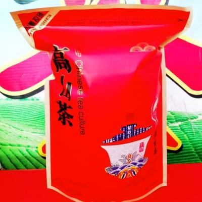 八仙茶潮汕土山茶惠来高山茶诏安茶富硒精选八仙王高山八仙土山茶1袋1斤