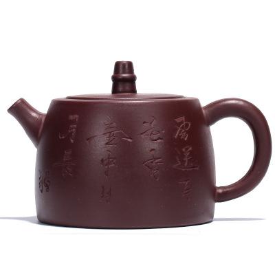汉铎紫砂壶纯全手工刻绘茶壶原矿紫泥家用280cc(偏远地区不包邮)