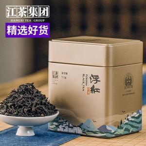 江茶集团 浮红红茶2019新茶春茶景德镇浮梁茶叶铁罐装红茶50g