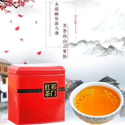 祁门红茶茶叶春茶浓香型祁红红茶传统工艺250g罐装