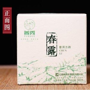 2016年 云南普洱茶集团 普秀 春露 生茶砖 普洱茶