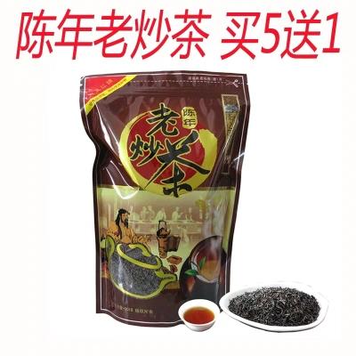陈年老炒茶 高山炒茶芯 潮汕功夫茶 坪上绿茶浓香型500g 5送1