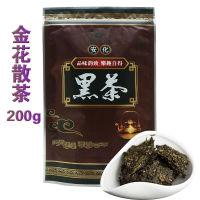 安化黑茶5年陈手工金花茯砖茶黑茶伏砖茶叶手筑茯砖茶200g