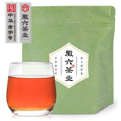 红茶徽六茶叶2019 年红茶浓香散装150g(偏远地区不包邮)