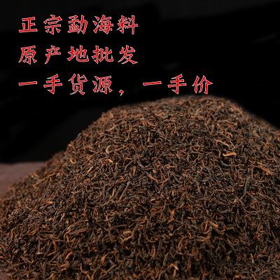 批发云南勐海普洱熟茶特级宫廷古树口粮茶散装一斤