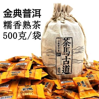 普洱茶熟茶云南糖果小沱茶,糯米香普洱茶叶,糯香小沱茶500g
