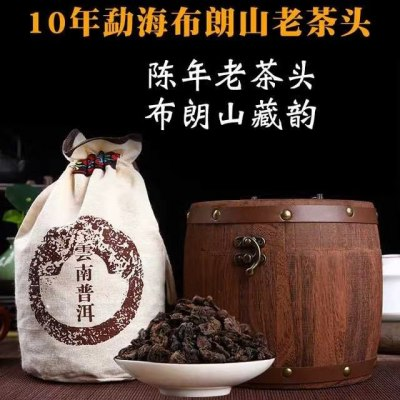 云南普洱茶老茶头熟茶10年醇香茶叶500g勐海布朗山老茶头送木桶箱装
