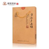 黑茶湖南安化黑茶金花茯砖茶4年陈茯砖茶300克礼盒装