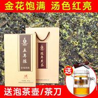 黑茶叶五年陈湖南茯砖茶金花茯茶礼盒送飘逸杯800g(偏远地区不包邮)